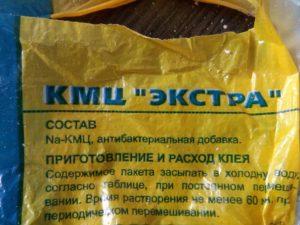 КМЦ для кожи