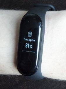 Xiaomi mi band 3 батарея
