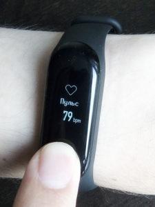 Xiaomi mi band 3 пульс
