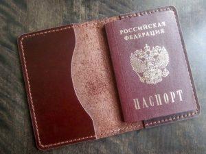 Обложка для паспорта из натуральной кожи своими руками